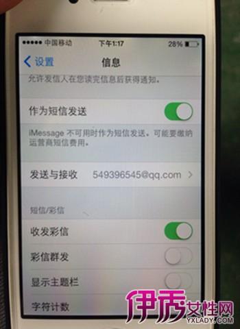 【手机短信发不出去怎么办】【图】重要的手机