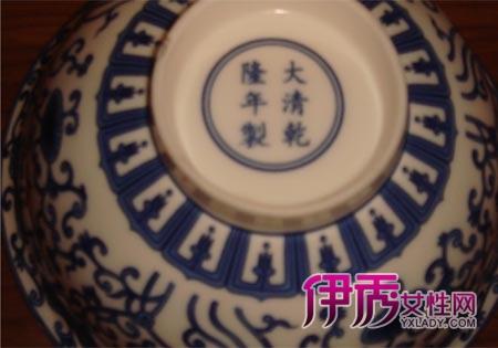 清乾隆官窑瓷碗请专家鉴定
