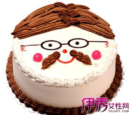 爸爸生日蛋糕创意图片大全