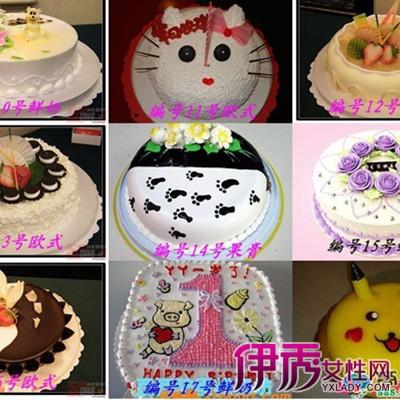 【蛋糕图片可爱独特】【图】展示蛋糕图片可爱独特