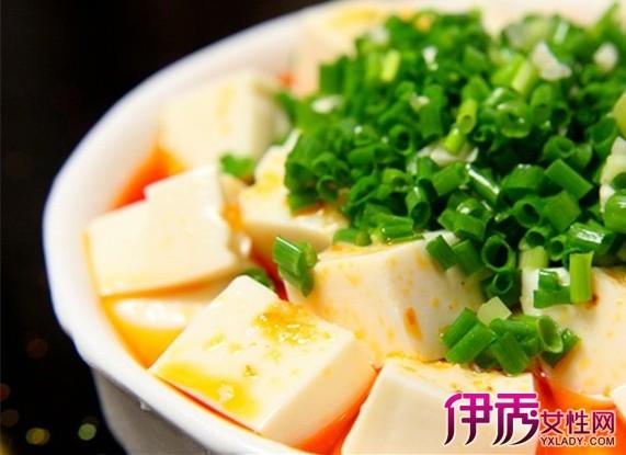 小葱拌豆腐吃掉番外_