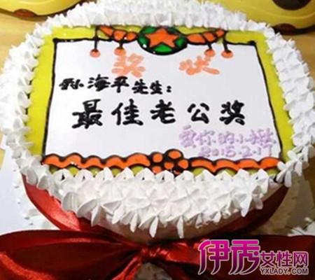【奖状蛋糕图片】【图】奖状蛋糕图片展示