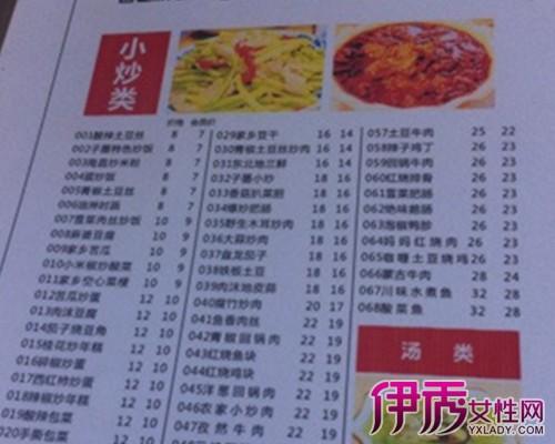 【图】中式快餐菜单图片大全 中式快餐品类详解
