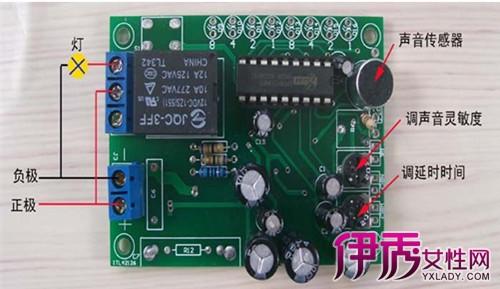 电路板 500_289