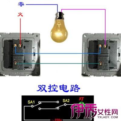 双向开关接线图展示 教你电灯双联开关的接法