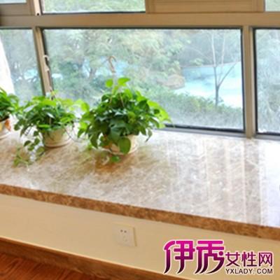 【大理石窗台效果图】【图】展示大理石窗台效果图