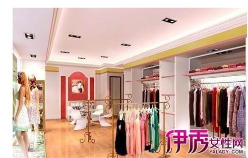 【图】女装店装修效果图小店展示 揭秘装修的三大关键