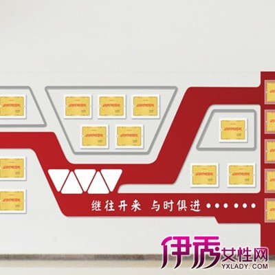 【荣誉墙设计效果图】【图】精美的荣誉墙设计效果图