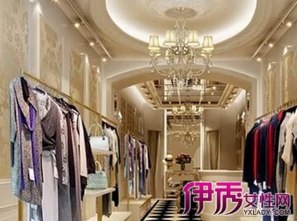 【图】女装小店装修风格图片