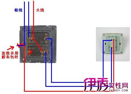 家用双控照明电路实物图