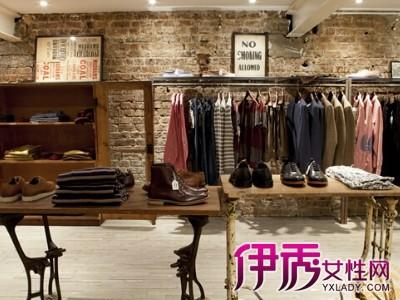 【复古服装店装修效果图】【图】复古服装店装修效果