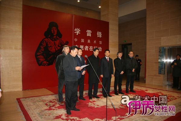 学雷锋——中国美术馆志愿者在行动