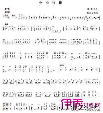 【图】小小竹排古筝曲谱欣赏 古筝弹奏技巧分享