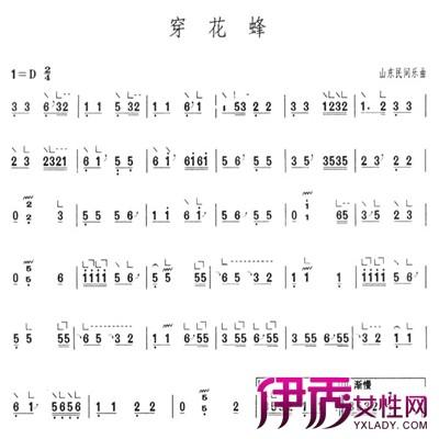 【图】分享古筝入门曲谱图片