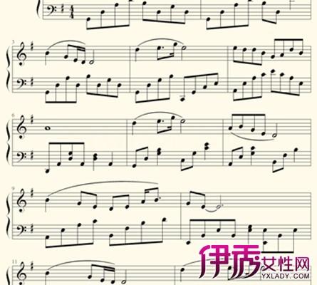 钢琴伴奏_鸿雁》钢琴伴奏谱【特】可移调浩博音乐
