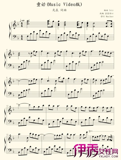 【图】童话钢琴简谱双手简谱图片