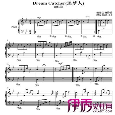 轻钢琴曲 曲谱-追梦人钢琴谱