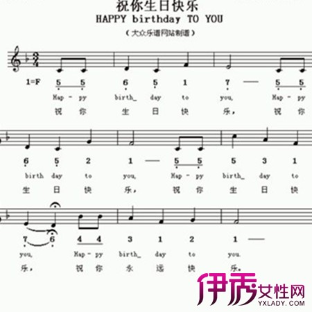 生日歌钢琴谱