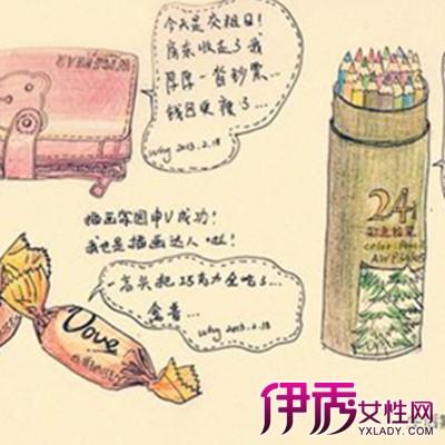 【图】唯美日记手绘小插画 插画与生活中情感的关系