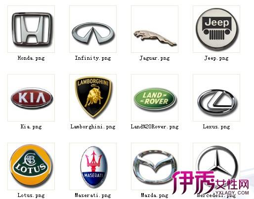 豪车标志大全及名字图片 55725 514x403