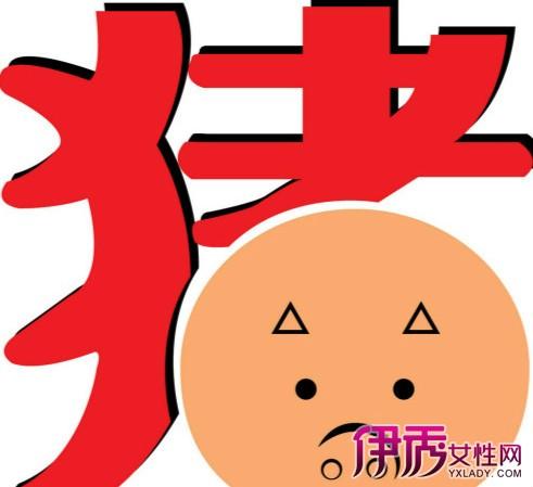 2015/10/26 18:34:01 属猪的人崇高义理,人情,纯情,律己甚严缺乏应变图片