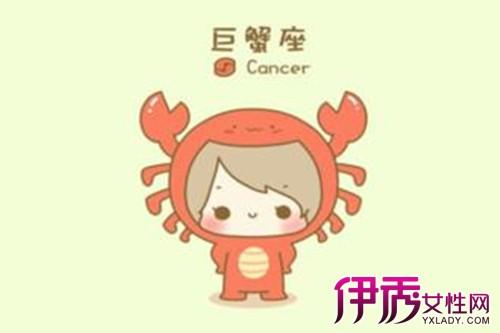【图】巨蟹座男生分手后心理