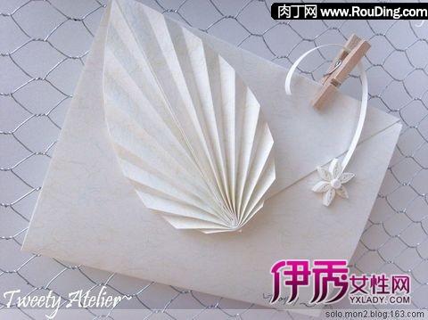 带叶子的漂亮纸折信封的制作方法