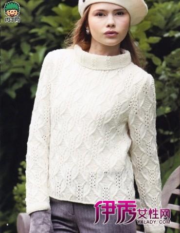 手工编织毛衣-高雅白毛衣编织方法