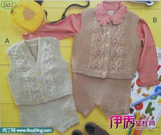 套装毛衣编织男孩儿男宝宝