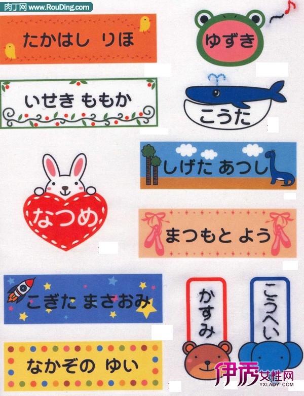 可爱的卡通刺绣标签diy