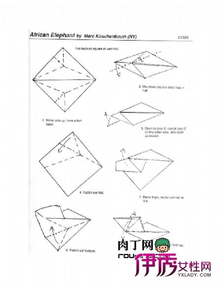 纸折非洲象的教程图解
