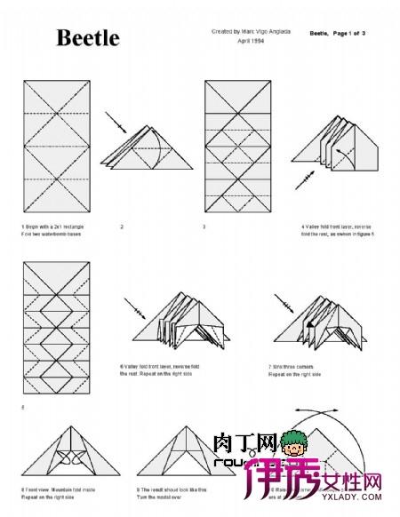 甲虫的折纸方法图解