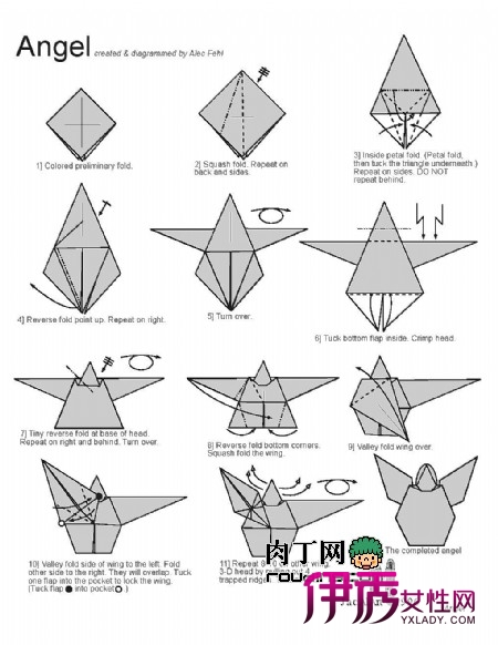 天使的折纸教程图解