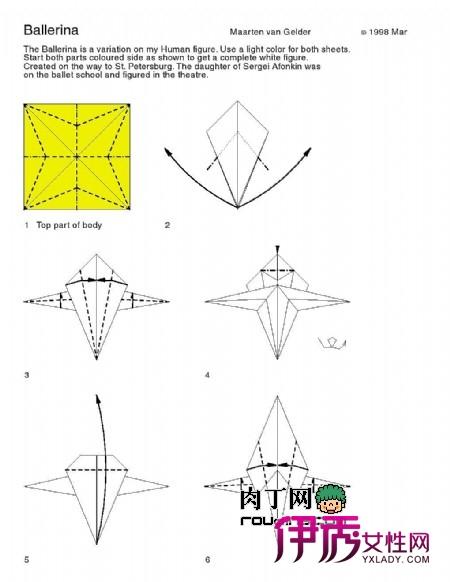 芭蕾舞演员的折纸方法图解 查看全文 教程折纸脚尖天鹅湖
