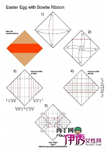 方法图案折纸