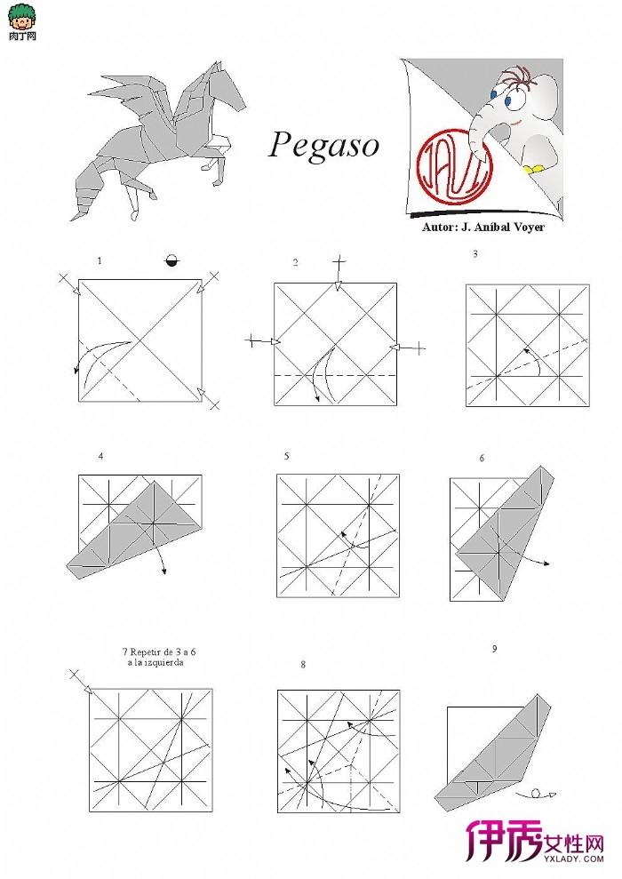 天鹅的折纸方法图解  丑小鸭是丹麦著名童话安徒生的作品,它反映了