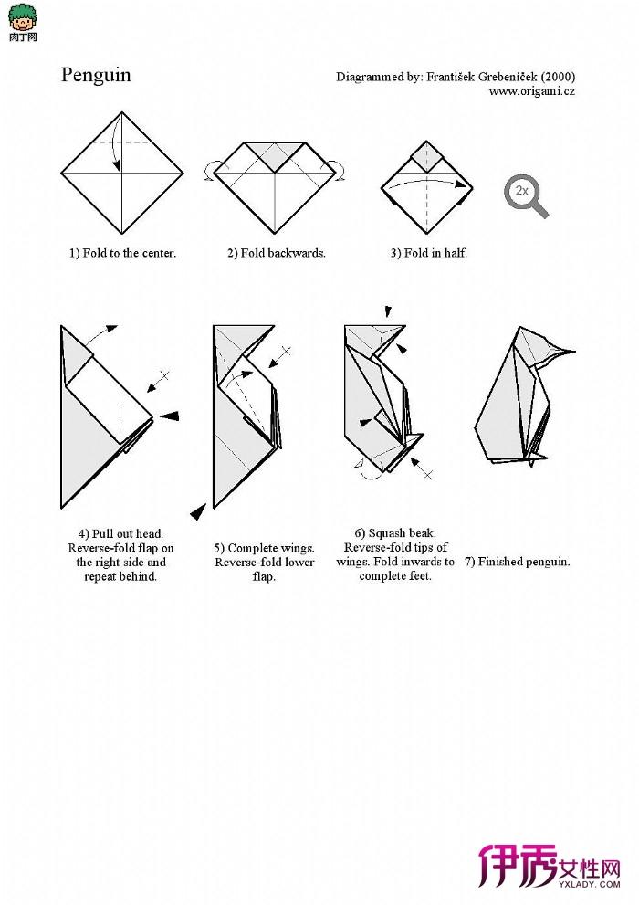 一款小企鹅的折纸方法图解(二)
