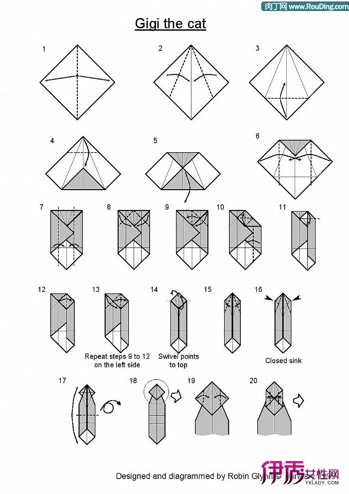 动物折纸—教你一个可爱的吉吉猫的折纸方法图解