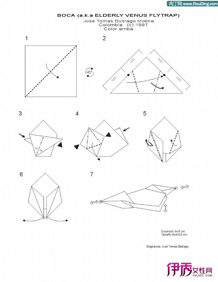 一款简单青蛙折纸方法图解