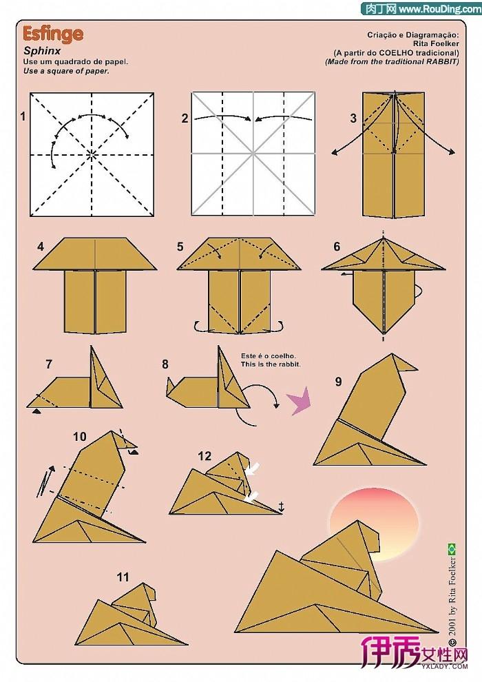 纸折狮身人面像的图解教程_其他折纸 - 手工折纸