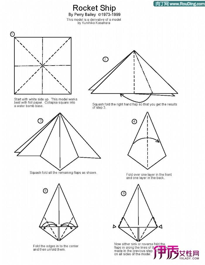 祈福莲花塔折纸图解