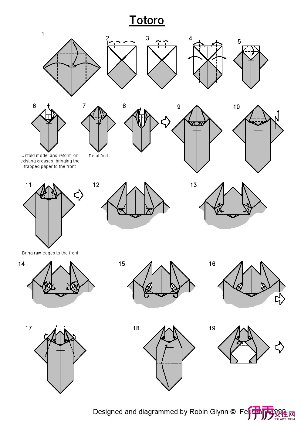 龙猫的折纸方法图解  看过宫崎骏龙猫这部动画的人