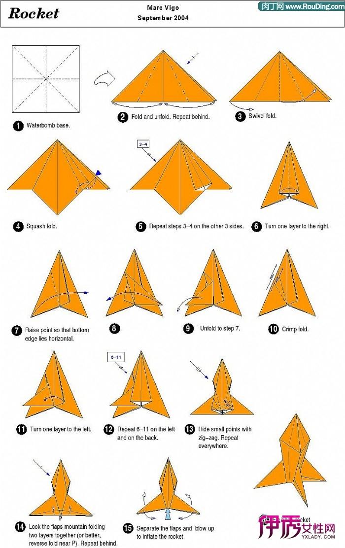 纸火箭的折纸方法图解