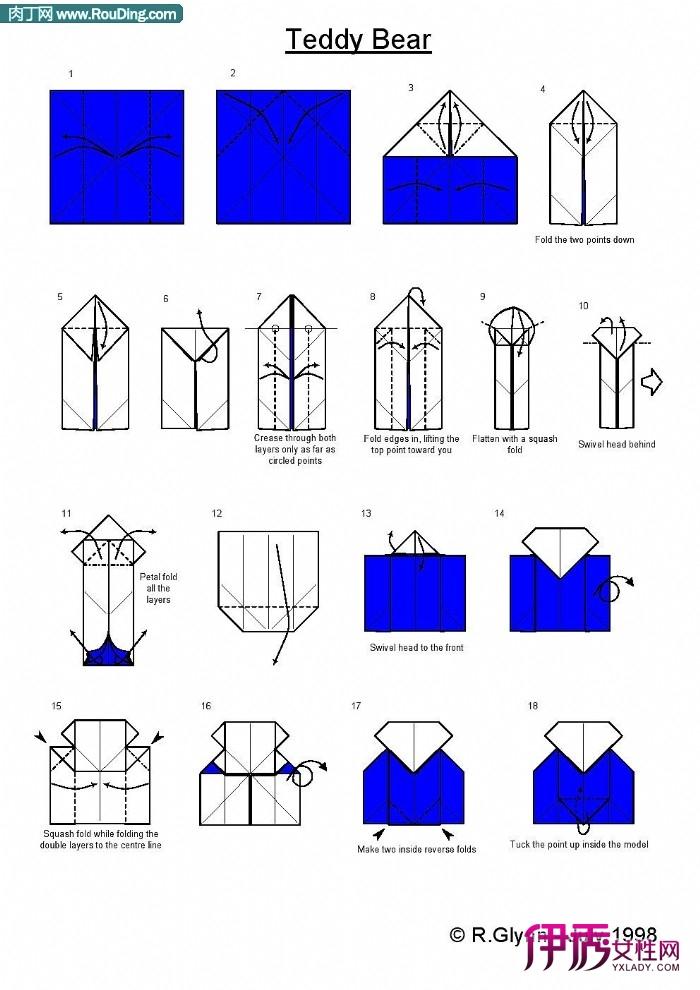 教你一款可爱的纸泰迪熊的折纸方法