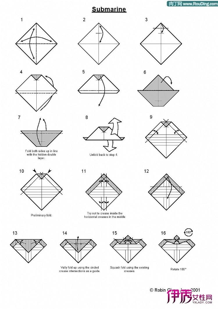 潜水艇的折纸方法图解