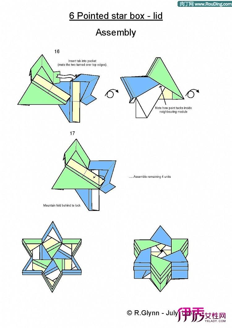 纸盒子的折法_纸盒包装印刷