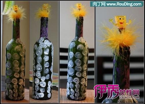 酒瓶diy花瓶