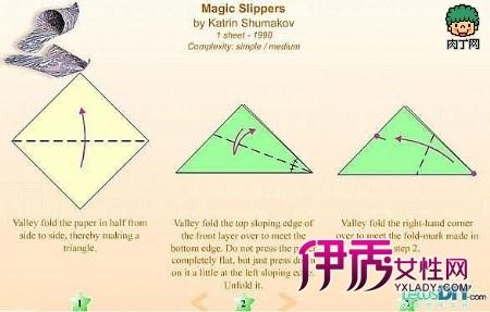 a4紙盒子的折法圖解