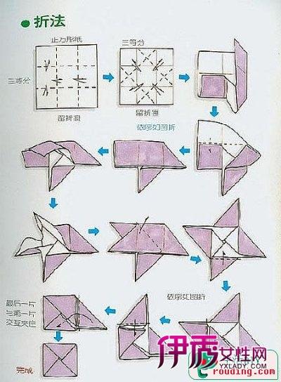 把心留住信纸的折法图解图片
