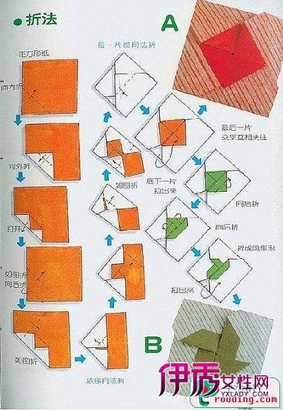 心中花信纸的折法图解图片